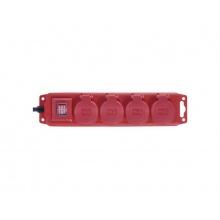 Prodlužovací přívod 4 zásuvky 5m EMOS P14151