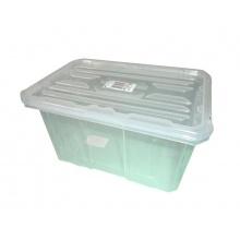 Box úložný CARGOBOX 16l s víkem
