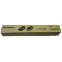 DQ-H240D-PU Panasonic - OPT Drum pro kopírky DP-35/45/6010, 35/45/6030