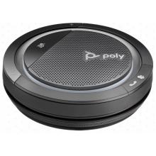 CALISTO-5300-M-USB-A Poly (Plantronics) - USB-A / Bluetooth konferenční zařízení pro připojení k PC nebo mobilu + BT600