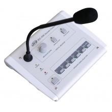 DEXON Přepážkový mikrofon s výběrem JRC 10