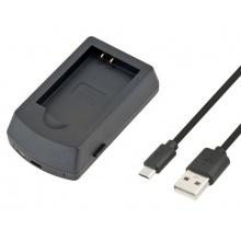 AVACOM AVE840 - USB nabíječka pro Canon LP-E12