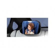 Přídavné zrcátko pro hlídání dětí STU r3200